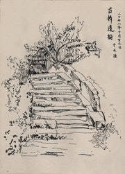 LD12 Old Bridge. Luolan Shen