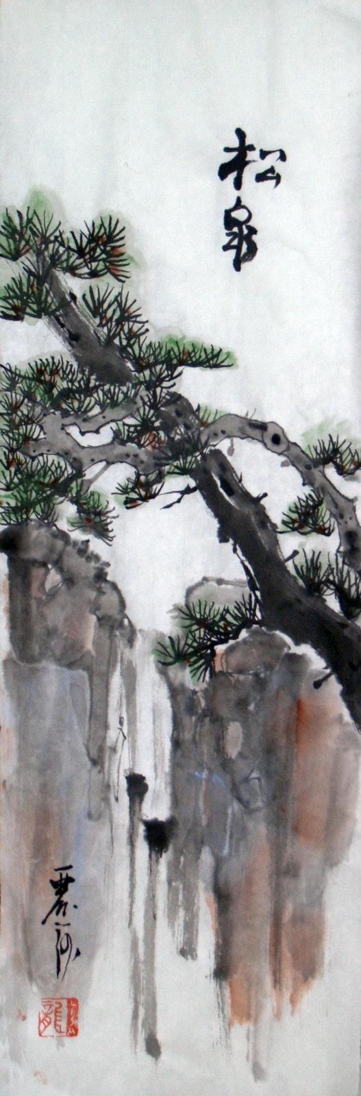 Pine Tree und Wasserfall. Lisa Chakrabarti Lisa Chakrabarti, Fine Artist