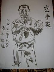 Karate-ka. Toshio Asaki