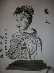 Bijin 5. Toshio Asaki