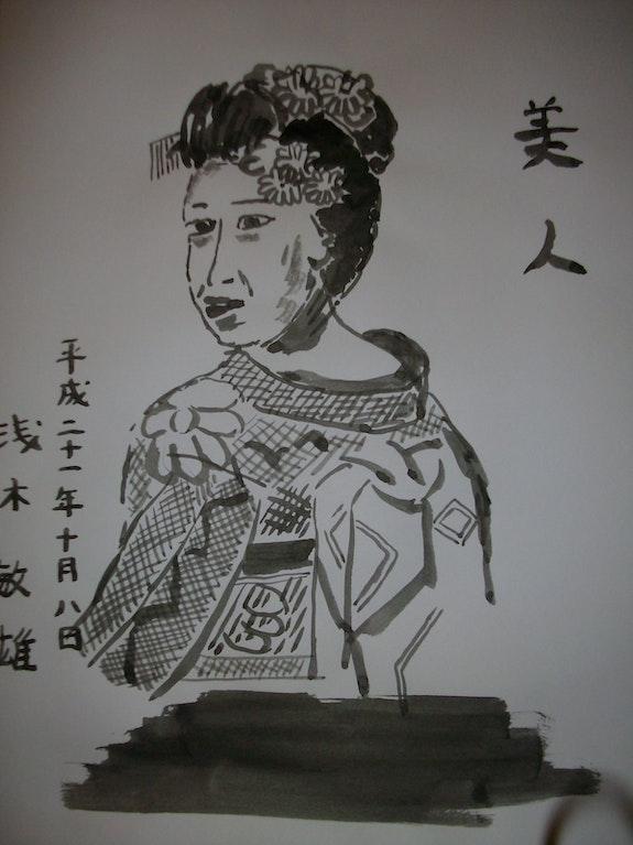 Bijin 5. Asaki Toshio Toshio Asaki
