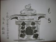 Mochi (pâte de riz cuit à la vapeur et pilonné). Toshio Asaki