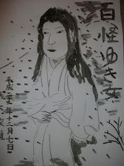Hyakkai -- Yuki Onna. Toshio Asaki