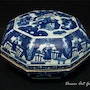 Ming Dynasty Jiajing Porcelain Box. Dream Art Gallery