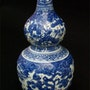 Ming Dynasty Wanli Double Gourd Vase. Dream Art Gallery