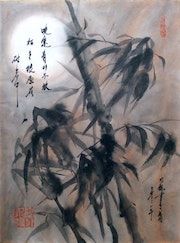 Bambous under the moon. Zhou Cong