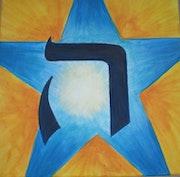 Hey, hebräischen Buchstaben..