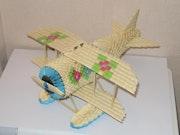 Avion en origami.