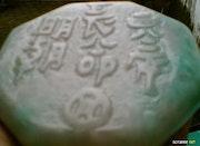 Seal set jade ming dynasty 1368-1644 ad. Milcha Kheng