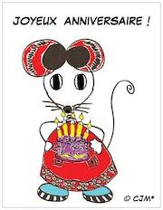 Création Carte Postale Originale cjm* » Joyeux Anniversaire ! ! ! ».