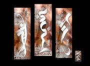 Calligraphie Elan - Calligraphie encre & Art Numérique - Digigraphie el.