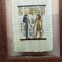 Peinture pharaonique. Omar Elmahi