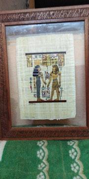 Peinture pharaonique.