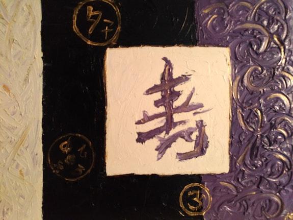 Symbolique chinoise. Kanohi Mata Alexandre Scire