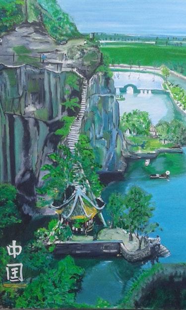 Chine (pays du soleil levent). Didier Brügger