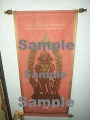 Rare Image of Vishnu Chaturanana (mid-ninth century). Koh Lan