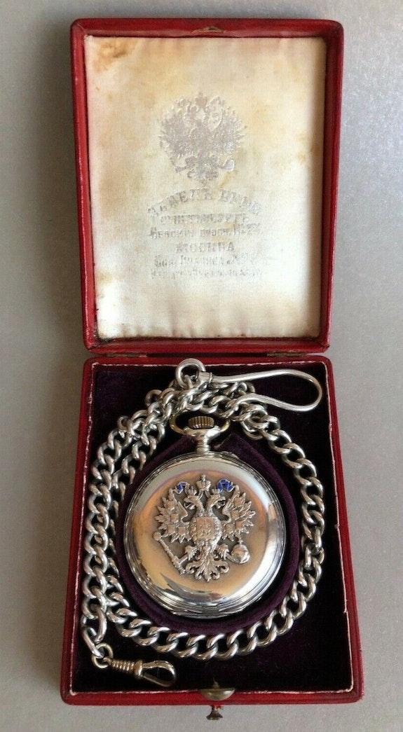 Geschenkuhr Zar Nikolaus II von Rußland Pavel Bure Coburg 08.04.1894 Savonnette.  Thomas Kern