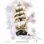 Das Segelschiff. Gerhard Martin Dittrich