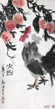 Au 63 - Being Lucky - Original Asian Art Ink Painting On The Rice Paper.