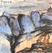 Sh 22 - Cliff - Original Asian Art Ink Painting On The Rice Paper. Zhongwu 仲吾