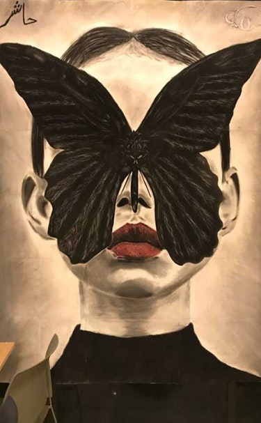 Black Butterfly. Hashir Alam