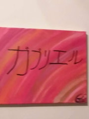 Japenese art name gabrielle. Gabby Cooney