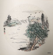 Au 32 - Mountains & Water - Original Asian Art Ink Painting On The Rice Paper. Zhongwu 仲吾