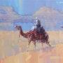 The magic of Siwa. Egypt.