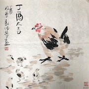 Au 37 - Auspicious Ding You - Original Asian Art Ink Painting On The Rice Paper. Zhongwu 仲吾