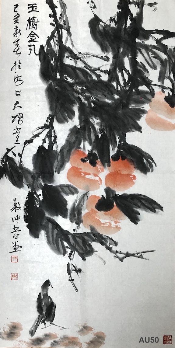 Au 50 - Verdant Tree & Golden Balls II - Original Asian Art Ink Painting. Zhongwu 仲吾 Zhongwu 仲吾