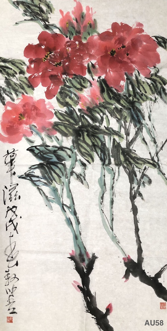 Au 58 - National Rhyme - Original Asian Art Ink Painting On The Rice Paper. Zhongwu 仲吾 Zhongwu 仲吾