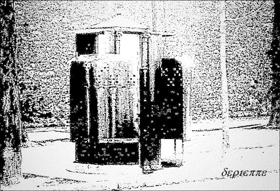 Monument historique. R. Depienne Raymond Marcel Depienne