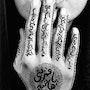 Untitled,. Yasmin Nowzad