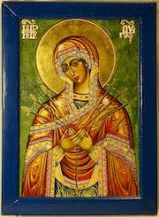 Notre Dame des sept douleurs. Jean-Claude Geslain