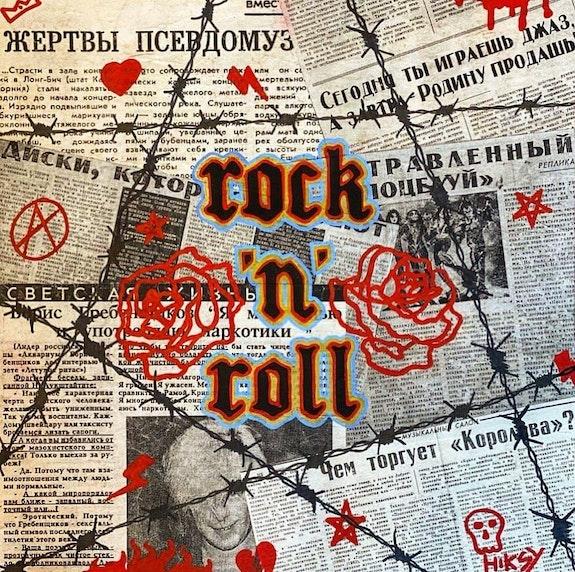 Rock n Roll. Mark Hiksy Hiksy