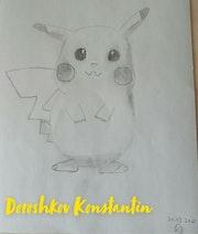 Pokémon Pikachu. Baloban Nadège