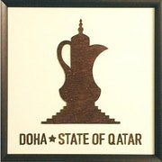 Dallah - The Coffee Pot. Simran Daga