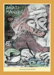 Serie presocráticos, nº 7. Anaximandro. Sap