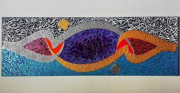 Love -Hob arabic calligraphy. Riad'art Riad'art