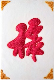 Luck from rubies - a work of art made from precious stones.