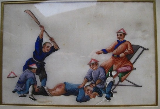 China public torture scene.  Art Versailles