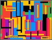 معرض فنون. Jaber Alfahmy2015