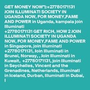 Sudan +27788676511, Gabon, Chad, Join Illuminati.