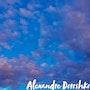 Le bleu du ciel. Baloban Nadège
