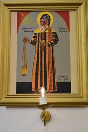 Saint Ephrem painting,.