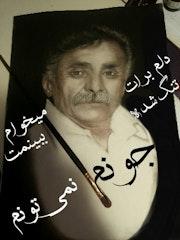 My Father. Artmiss. Naghash