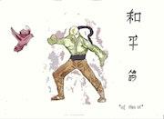Hé ping Gé ou le taoïste en Colombe de la Paix.
