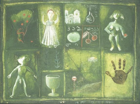 Symboles de la Vie… Huile sur toile… 1994. Axel Zwiener