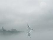 Ciudad de Niebla.