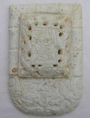 Ink stone. Dragonasie Sarl